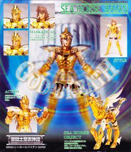 Saint Seiya Myth Cloth [Bandaï] Mini_544287Hypocampebackjpg
