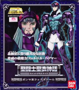 Saint Seiya Myth Cloth [Bandaï] Mini_549316Gammafrontjpg