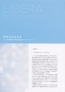 Scans haute résolution - Page 3 Mini_552707LiberaJapan201708