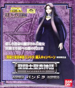 Saint Seiya Myth Cloth [Bandaï] Mini_558082Pandorefrontjpg
