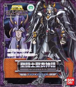 Saint Seiya Myth Cloth [Bandaï] Mini_574601Griffonfrontjpg