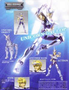 Saint Seiya Myth Cloth [Bandaï] Mini_592036Licornebackjpg