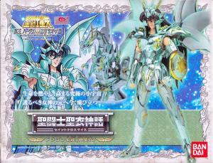 Saint Seiya Myth Cloth [Bandaï] Mini_625822Divinedragonfrontjpg