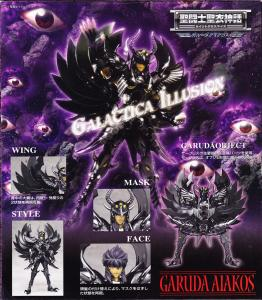Saint Seiya Myth Cloth [Bandaï] Mini_643790Garudabackjpg