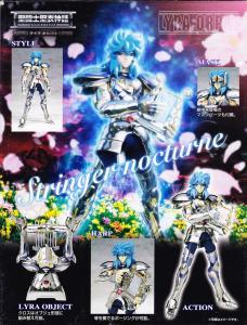 Saint Seiya Myth Cloth [Bandaï] Mini_667872Orphebackjpg