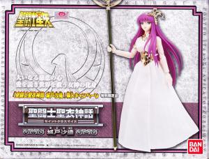 Saint Seiya Myth Cloth [Bandaï] Mini_696030Athenafrontjpg