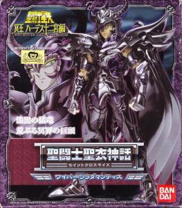 Saint Seiya Myth Cloth [Bandaï] Mini_705636Radamanthesfrontjpg