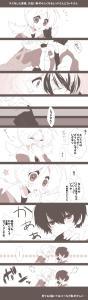 SoulfulHeartShipping [Red x Kotone/Célesta] Mini_711905789528
