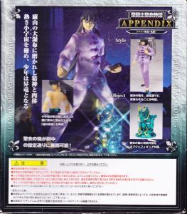 Saint Seiya Myth Cloth [Bandaï] Mini_714250Dragonappendixbackjpg