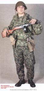 troupe de reconnaisance soviétique ww2 Mini_744920reconberezkat