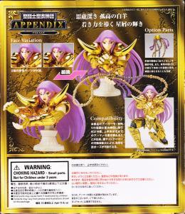 Saint Seiya Myth Cloth [Bandaï] Mini_806497Appendixbelierbackjpg