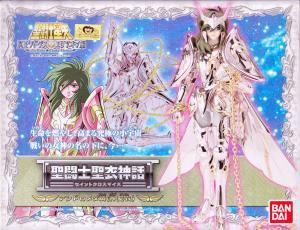 Saint Seiya Myth Cloth [Bandaï] Mini_822223Divineandromedefrontjpg