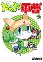 Les différentes versions du manga Mini_863888p0022352245
