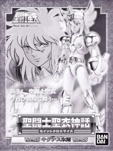 Saint Seiya Myth Cloth [Bandaï] Mini_871394Recolorcygnefrontjpg
