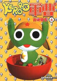 Les différentes versions du manga Mini_876816images
