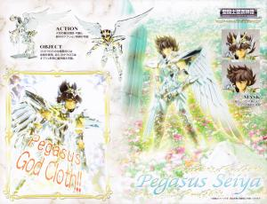 Saint Seiya Myth Cloth [Bandaï] Mini_890145Pegasedivinebackjpgjpg