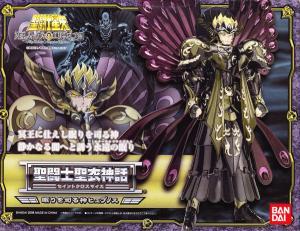 Saint Seiya Myth Cloth [Bandaï] Mini_899771Hypnosfrontjpg