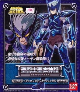Saint Seiya Myth Cloth [Bandaï] Mini_924310EpsilonFrontjpg