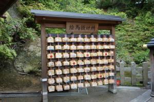 TR : Japon , nous voila !  Mini_9524632016051178