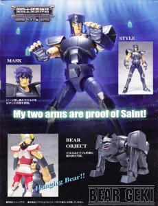 Saint Seiya Myth Cloth [Bandaï] Mini_954851Oursbackjpg