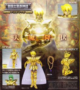 Saint Seiya Myth Cloth [Bandaï] Mini_971576Orviergebackjpg