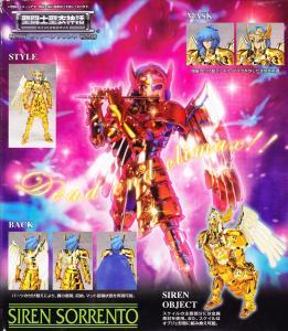 Saint Seiya Myth Cloth [Bandaï] Mini_975149Sirenebackjpg