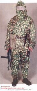 troupe de reconnaisance soviétique ww2 Mini_999482reconberezkacarrautomne