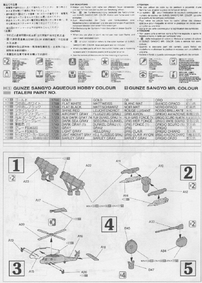 LE USS MOBILE BAY AU 700 DE CHEZ DRAGON 200842me_02