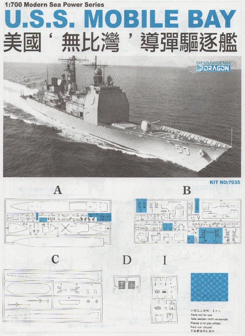 LE USS MOBILE BAY AU 700 DE CHEZ DRAGON 210743me_01