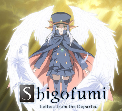 Shigofumi  ~Stories of Last Letter~ 219363Fumika