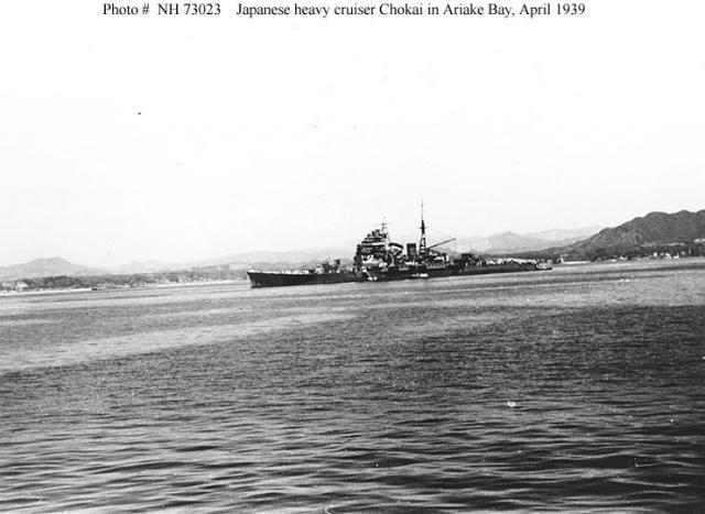 JAPON CROISEURS LOURDS CLASSE TAKAO 254575h73023