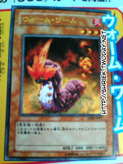 [Annonce] Yu-Gi-Oh! 5D's Tag Force 4 358682001
