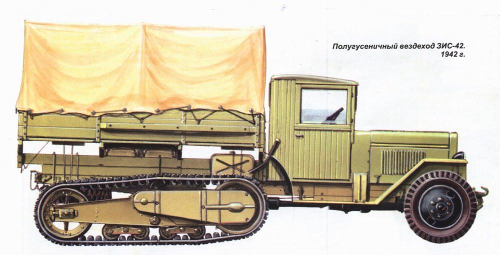 ZIS-42(Russe) 393523ZIS_42_2