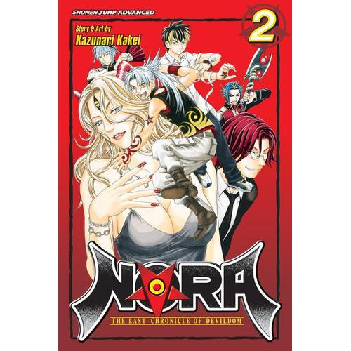 Nora The Last Chronicle of The Devildom/ Surebrec,Nora the 2nd 454476207677302