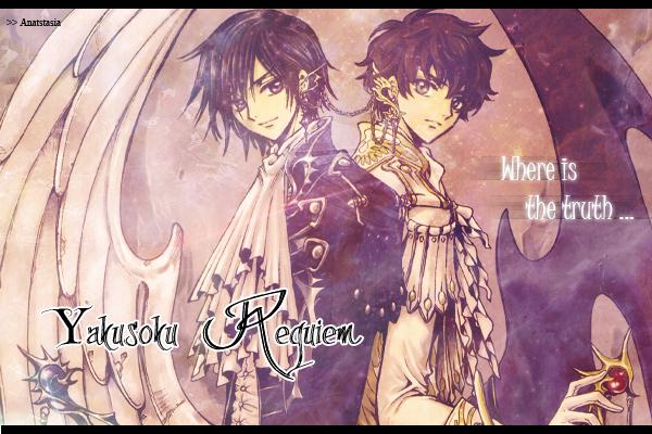 Yakusoku Requiem 522244banniere_def