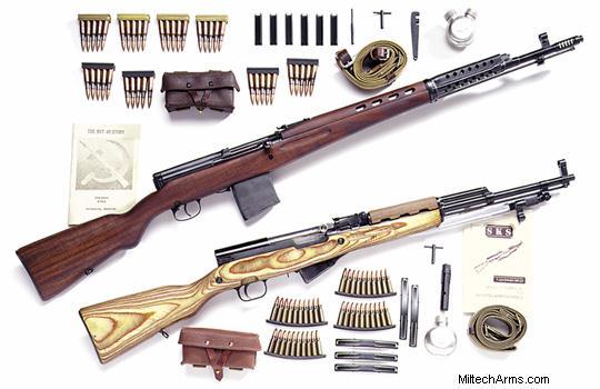 Walther G43(German) 578636mtak