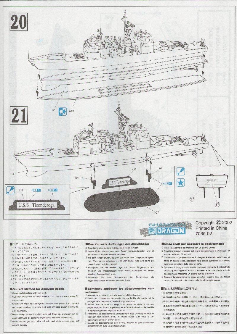 LE USS MOBILE BAY AU 700 DE CHEZ DRAGON 599695me07