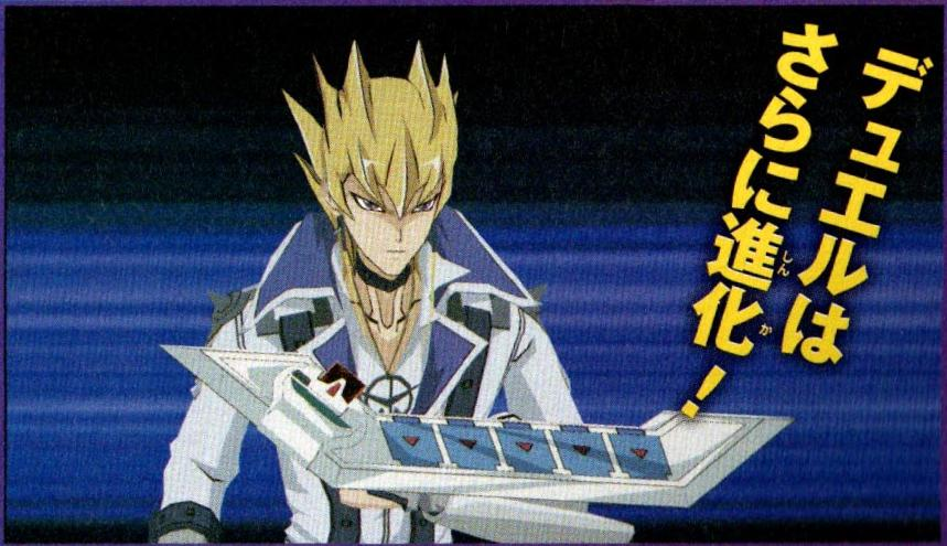 [Annonce] Yu-Gi-Oh! 5D's Tag Force 4 611619TF4_Jack