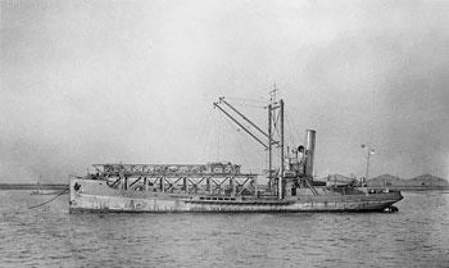 ROYAL NAVY PORTE AVIONS HMS FURIOUS 621468HMS_Slinger__1917_