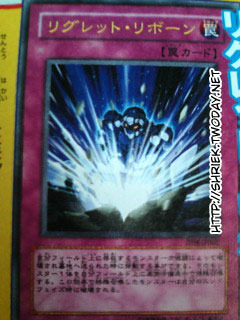 [Annonce] Yu-Gi-Oh! 5D's Tag Force 4 639855003