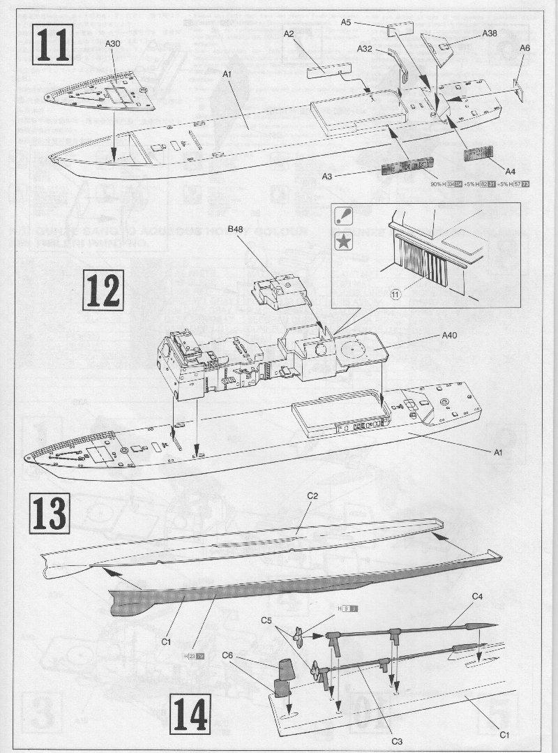 LE USS MOBILE BAY AU 700 DE CHEZ DRAGON 699632me04