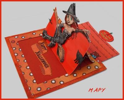Les cartes de MAPY - Début 732493526736HALLOWEEN