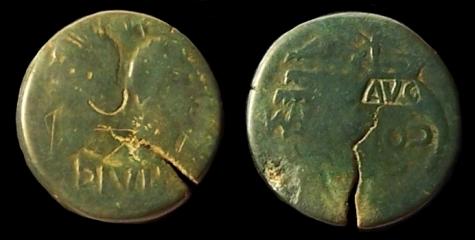 As et dupondius de Nîmes - Page 37 8317110_11g_cp