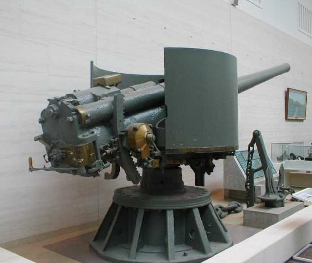 JAPON CUIRASSES CLASSE NAGATO 851612canon_de_140mm