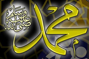 منزل سيد الخلق محمد صلى اللة علية وسلم بمكة 145780M92