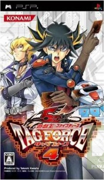 [Annonce] Yu-Gi-Oh! 5D's Tag Force 4 159868CoverTF4