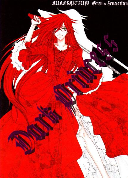 [Kuroshitsuji] Dark Princess 195350Sans_titre_1