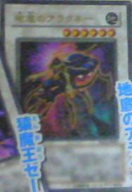 Les monstres Dark Synchros 200225UndergroundArachneVB12_JP_UR