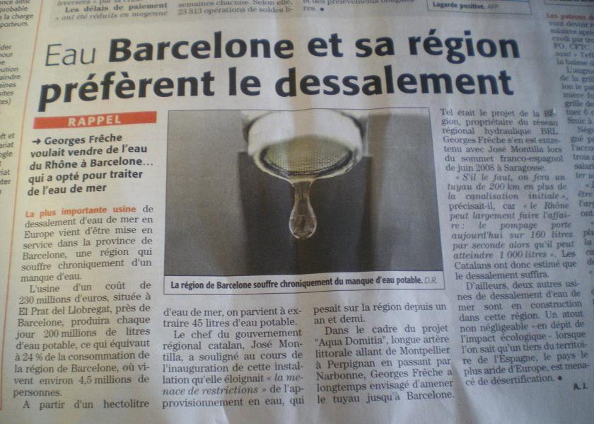 Les Catalans du FC Barcelona six coupes sur six par MARC-SABATES.COM - Page 2 215031IMGP5924