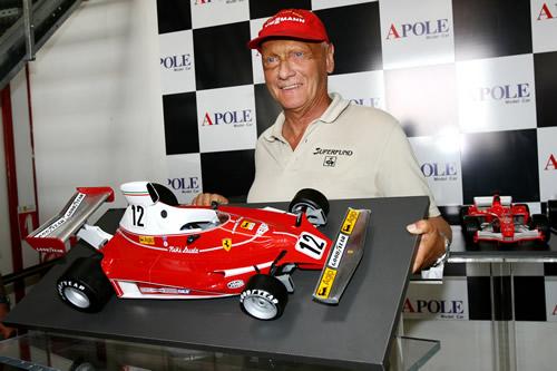 Ferrari 312T 1975 1/12 23966312T_NIKI